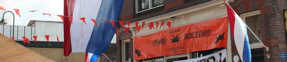 Oranjeboulevard 2018
